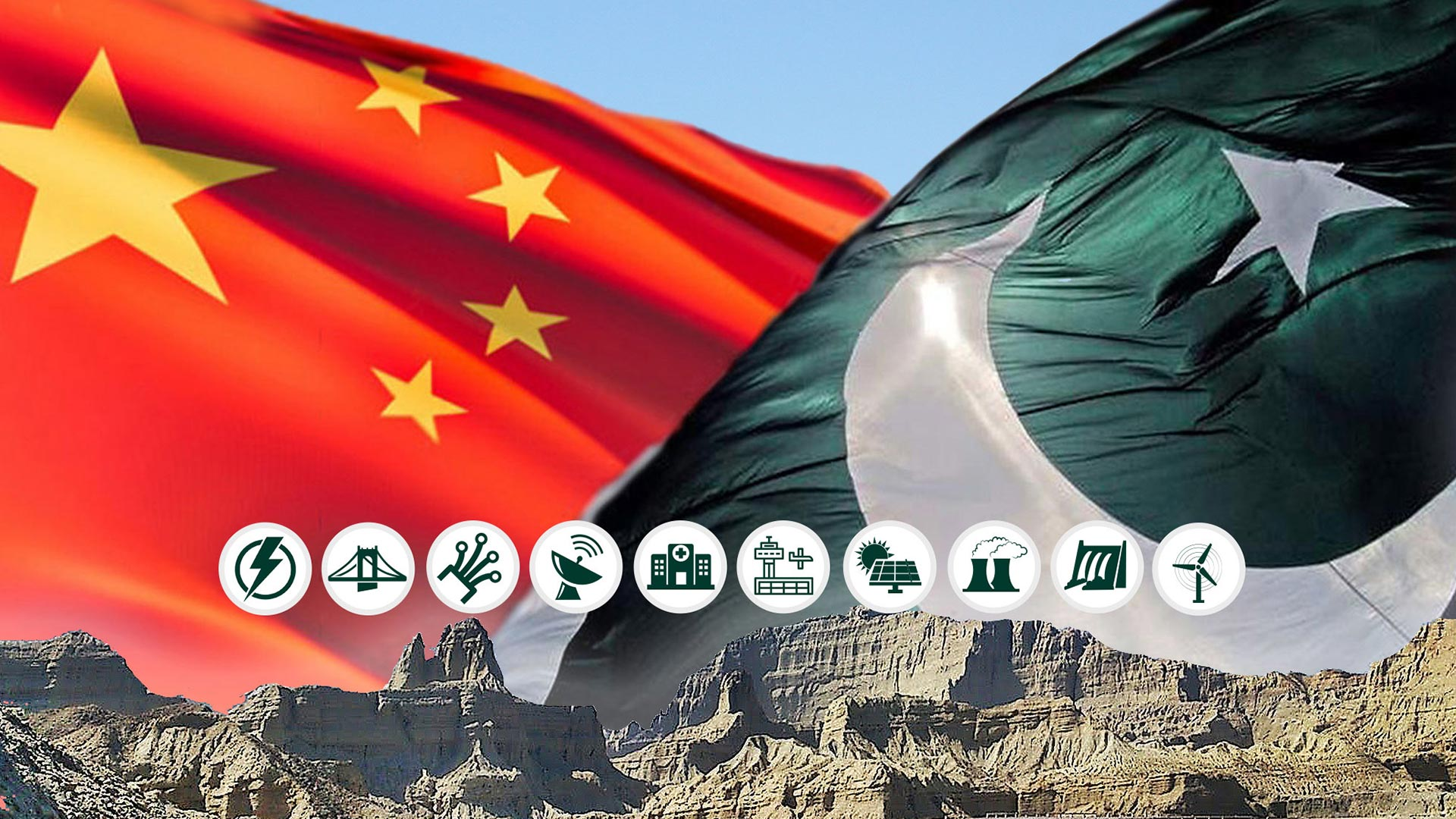 cpec-banner